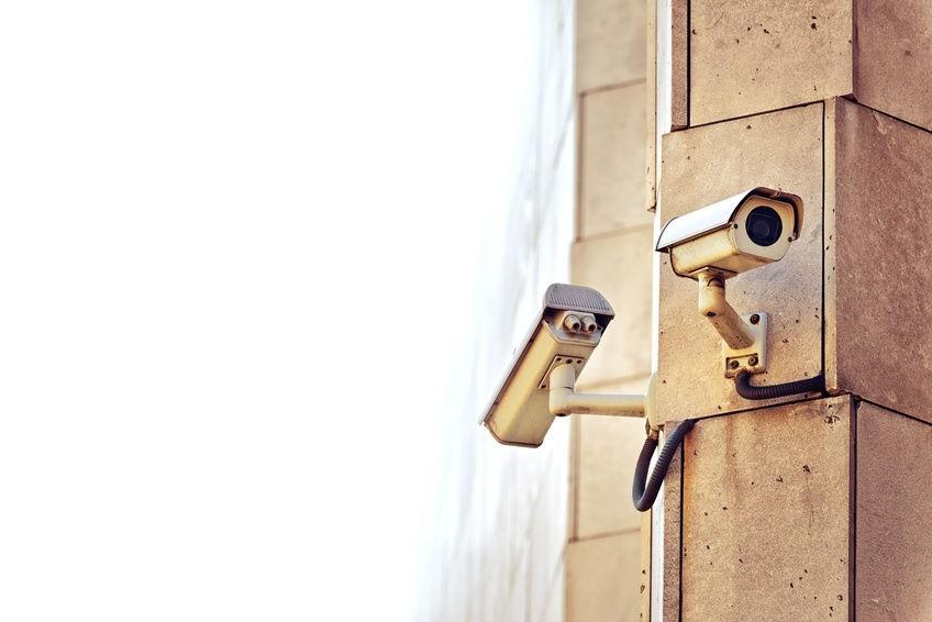 Sistema de segurança cftv para condomínio